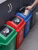 干濕分離垃圾桶家用帶蓋廚房客廳大拉圾筒上海雙桶分類神器垃圾箱
