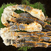 生凍鱈場蟹腳 半對L (660g±10%)