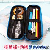 筆袋大容量文具盒鉛筆盒文具袋鉛筆袋