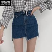 短裙 不規則牛仔裙半身裙女夏季2021新款高腰顯瘦學生a字包臀裙子短裙
