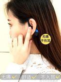 藍芽商務耳機 無痛不入耳藍芽耳機超長待機掛耳式開車enong 驛能K70無線可接聽電話 igo 科技旗艦店