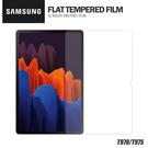 三星Galaxy Tab S7+ (T970/T975) 平板鋼化膜 玻璃鋼化膜 防刮防磨防爆