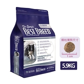 寵物家族-BEST BREED貝斯比-天然珍饌系列-全齡犬田園鮮雞配方5.9KG