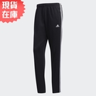 【現貨】Adidas Must Have 3-S 男裝 長褲 休閒 吸濕 排汗 拉鍊口袋 黑【運動世界】FM5349
