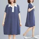夏季2021新款大碼胖MM條紋襯衫裙女裝寬松中長款遮肚子短袖連身裙洋裝