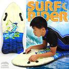 衝浪板41吋(98公分)旗魚短沖浪板(附安全握帶)大浮板.大型滑水板.趴板短板.專賣店特賣會便宜