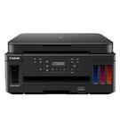 【限時促銷】CANON PIXMA G6070 原廠大供墨印表機 不適用登錄活動