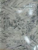【書寶二手書T5/收藏_ZKV】嘉德四季_中國書畫(五)_2012/12/17