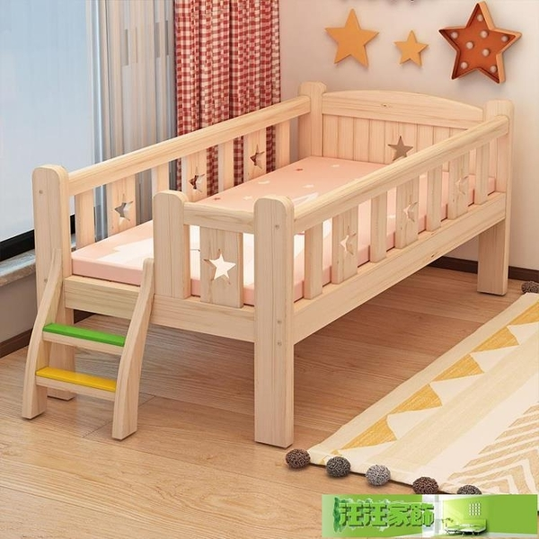 實木兒童床帶護欄小床嬰兒男孩女孩公主床單人床邊床加寬拼接大床 汪汪家飾 免運