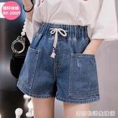 牛仔短褲女學生春夏新款200斤胖mm寬鬆顯瘦鬆緊腰寬管褲熱褲 居家物语