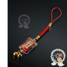 楞嚴咒(紅)吊飾(2*1.1公分) + 平安小佛卡【十方佛教文物】