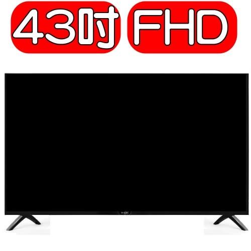《再打X折可議價》Philips飛利浦【43PFH4082】43吋 FHD液晶顯示器+顯示器