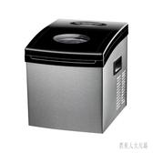 220V制冰機商用奶茶店小型家用方冰機25kg大型冷飲店迷你冰塊機 yu4242『俏美人大尺碼』