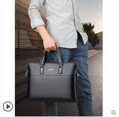 男士包包男包手提包男商務包橫款單肩手拿背包休閒斜挎包公文包男  韓風物語
