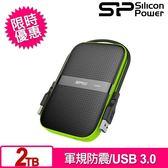 【台中平價鋪】全新 SP廣穎 Armor A60 2TB(黑綠) 2.5吋軍規防震行動硬碟
