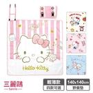 【Sanrio三麗鷗】Hello Kitty野餐墊-4款 140x140cm (與凱蒂貓同行野餐趣)