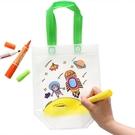 【BlueCat】兒童DIY手作繪畫環保手提袋 塗鴉彩繪 美術 環保袋