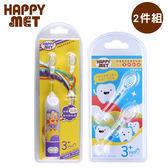 【虎兒寶】HAPPY MET兒童語音電動牙刷 + 2入替換刷頭組 - 紫精靈款