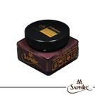 【SAPHIR莎菲爾-金質】馬臀皮專用蠟-馬臀皮補色  馬臀皮保養   皮臀皮保養專用