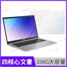 華碩 ASUS E510MA-0031WN4120 夢幻白【送128G SSD/N4120/15.6吋/文書/四核/intel/筆電/Win10 S/Buy3c奇展】E510