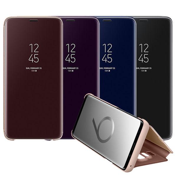 [拆封新品] Samsung GALAXY S9+ 全透視感應皮套(6.2吋立架式) Clear View 福利品