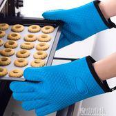 硅膠加厚耐磨手套微波爐隔烤箱熱廚房五指靈活耐高溫烘焙隔熱防燙 青山市集