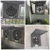 排風扇廚房窗式油煙換氣扇10寸家用高速強力靜音工業抽風機排氣扇 NMS快意購物網