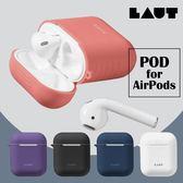 【漢博】 德國LAUT POD彩色矽膠保護套 for AirPods