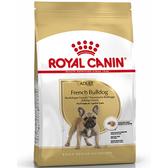 【寵物王國】法國皇家-FBDA(FMB26)法國鬥牛成犬專用飼料3kg