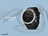 【時間道】GARMIN -現貨- 贈鋼化防爆膜vivoactive 3 行動支付心率GPS智能腕錶-俐落黑 免運費