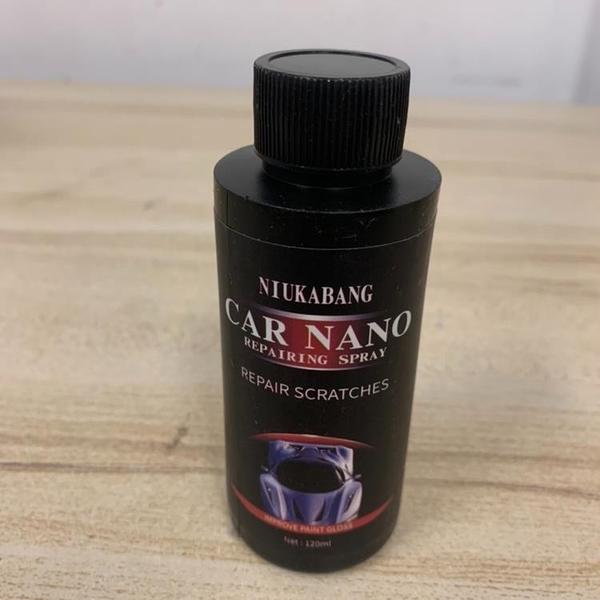 汽車奈米噴霧鍍膜通用款汽車鍍膜劑汽車蠟(120ML/777-10696)
