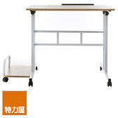 特力屋 科比多功能書桌 採E1板材