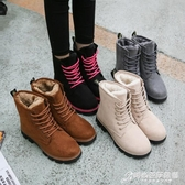 秋冬季新款馬丁雪地靴女短靴短筒平底棉鞋學生棉靴加絨女鞋子 時尚芭莎