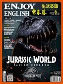 常春藤生活英語雜誌+電子書光碟 6月號/2018 第181期