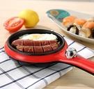蒸蛋器煮蛋器煎蛋器小型1人煎鍋全自動斷電家用插電雞蛋早餐神器 歐韓流行館