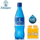 【舒味思】原味氣泡水 寶特瓶500ml(24入/箱)