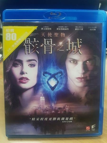 挖寶二手片-Q04-166-正版BD【天使聖物:骸骨之城】-藍光電影(直購價)