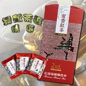 瑞穗鄉農會-蜜香紅茶(30入/盒)