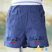 Azio 女童 短褲 純色線繡貓咪造型褲管鬆緊短褲(藍)  Azio Kids 美國派 童裝