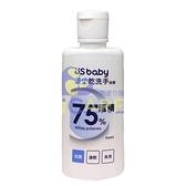 優生 75%酒精 乾洗手 60ml/瓶+愛康介護+
