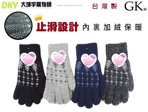 M-39 台灣製 GK 男用小十字架針織止滑雙層手套 防寒保暖 裏起毛