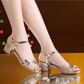 優足達芙妮涼鞋女仙女風粗跟年新款夏季中跟一字扣帶女鞋