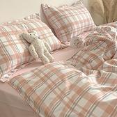 北歐風水洗棉四件套春秋被套床上用品學生宿舍ins三件套床單人4夏 中秋特惠