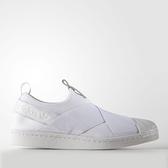 Adidas Superstar Slip On W [S81338] 女鞋 休閒 經典 潮流 白 愛迪達