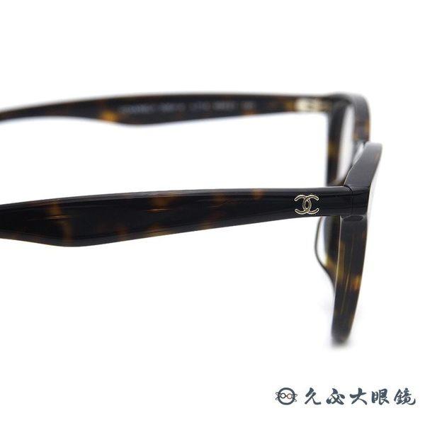 CHANEL 香奈兒 眼鏡 3364A (玳瑁) 簡約 LOGO 近視眼鏡 久必大眼鏡