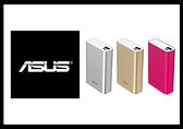 ASUS ZenPower 10050 原廠行動電源(ABTU005)