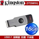 金士頓 最新 DTSWIVL USB3.0 16G 旋轉隨身碟 (公司貨 高速 旋轉碟 隨身碟 USB3.1)