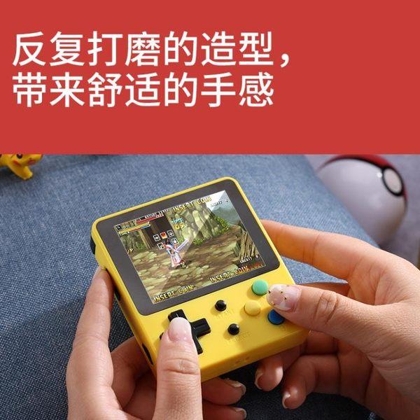 小龍王2代升級版開源掌機迷你復古gba高清游戲機    傑克型男館