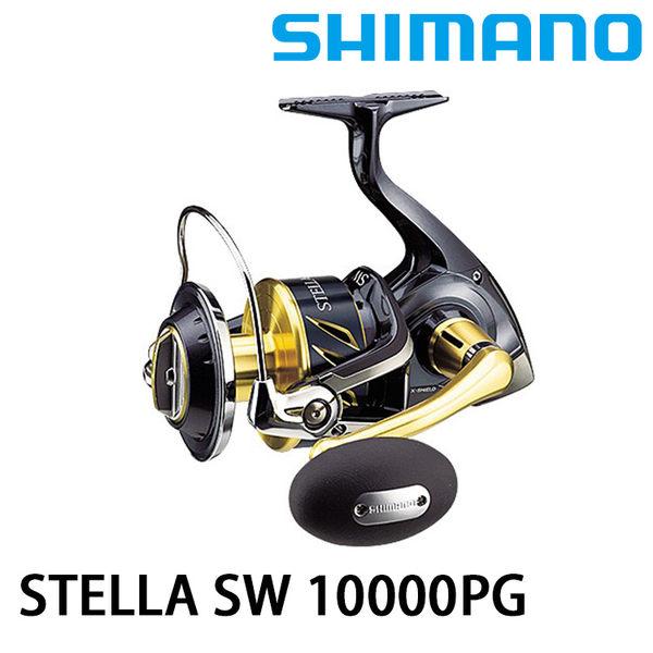 漁拓釣具 SHIMANO 13 STELLA SW 10000PG (紡車捲線器)