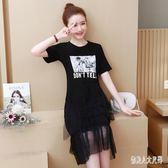 大尺碼印花洋裝 韓版減齡T恤裙洋氣胖MM短袖蛋糕連身裙 EY6630『俏美人大尺碼』